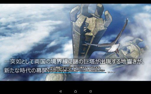 Screenshot_2016-05-22-15-32-43