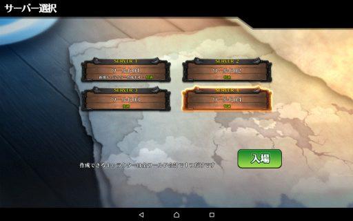 Screenshot_2016-05-22-15-36-11
