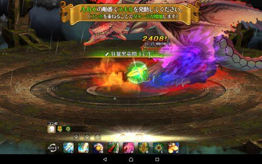 Screenshot_2016-05-22-15-38-54