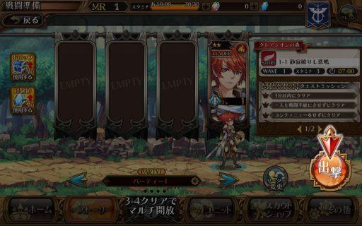 Screenshot_2016-05-22-16-35-10