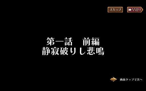 Screenshot_2016-05-22-16-35-28