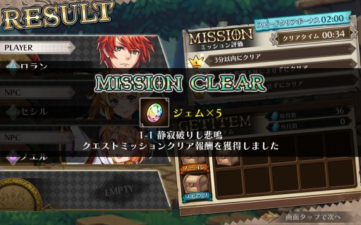 Screenshot_2016-05-22-16-37-45