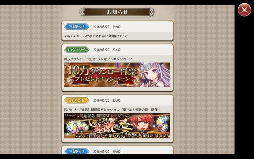 Screenshot_2016-05-22-16-45-18