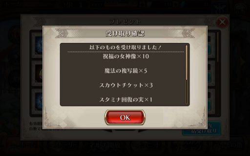 Screenshot_2016-05-22-16-46-23
