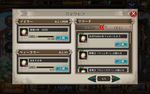 Screenshot_2016-05-22-16-46-28