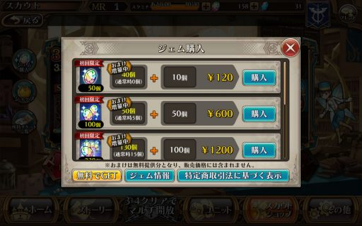 Screenshot_2016-05-22-16-47-16