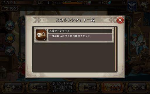 Screenshot_2016-05-22-16-47-26
