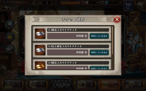 Screenshot_2016-05-22-16-47-53