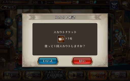 Screenshot_2016-05-22-16-47-59