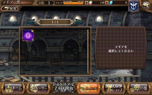 Screenshot_2016-05-22-16-51-00