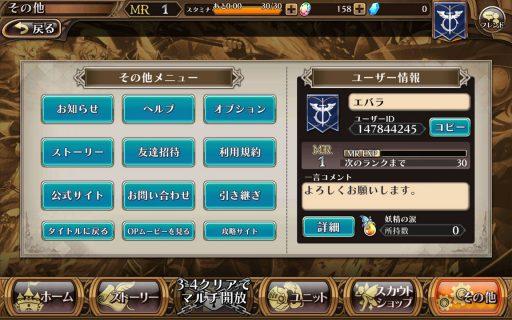 Screenshot_2016-05-22-16-52-16