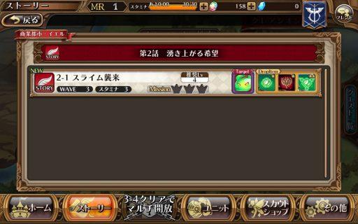 Screenshot_2016-05-22-16-54-39