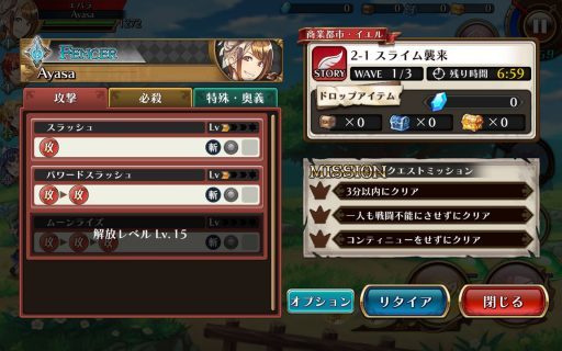 Screenshot_2016-05-22-16-55-47