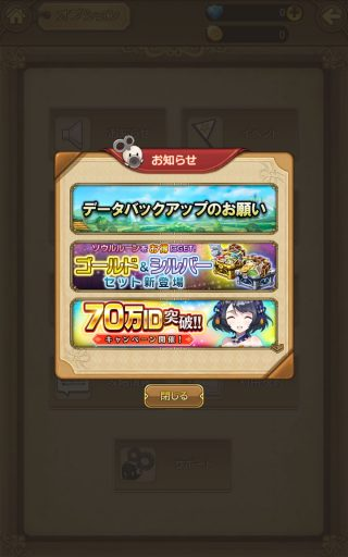 Screenshot_2016-06-06-00-33-28