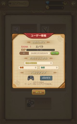 Screenshot_2016-06-06-00-33-35