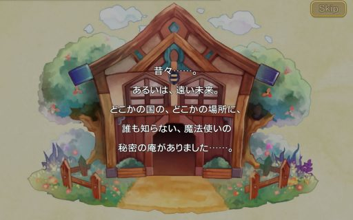 Screenshot_2016-06-06-00-35-27