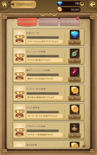 Screenshot_2016-06-06-00-35-47