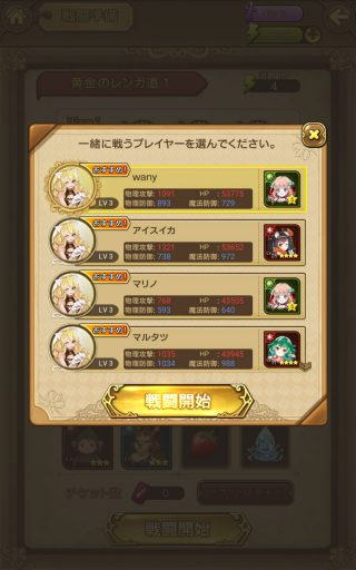 Screenshot_2016-06-06-00-40-03