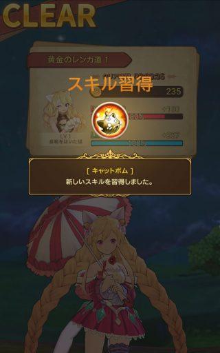 Screenshot_2016-06-06-00-47-20