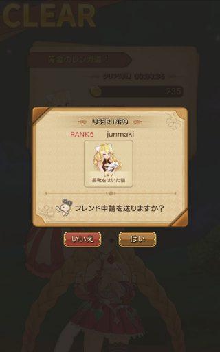 Screenshot_2016-06-06-00-47-35