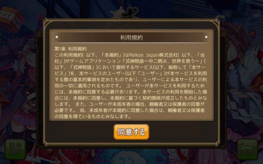 Screenshot_2016-06-06-00-51-56