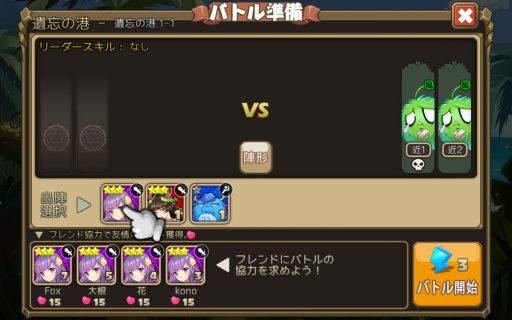 Screenshot_2016-06-06-01-01-13