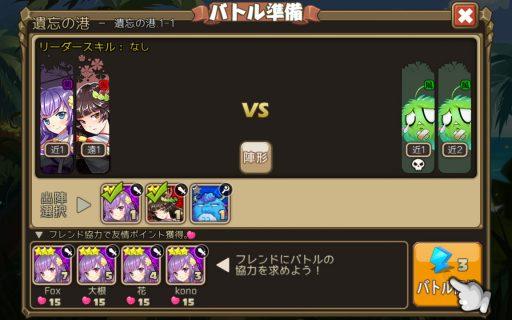 Screenshot_2016-06-06-01-01-20