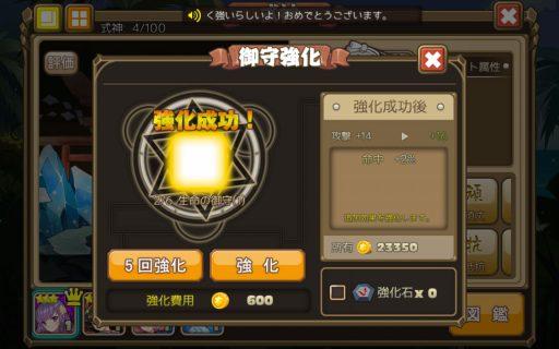 Screenshot_2016-06-06-01-04-39
