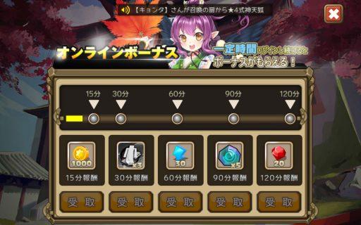 Screenshot_2016-06-06-01-08-45