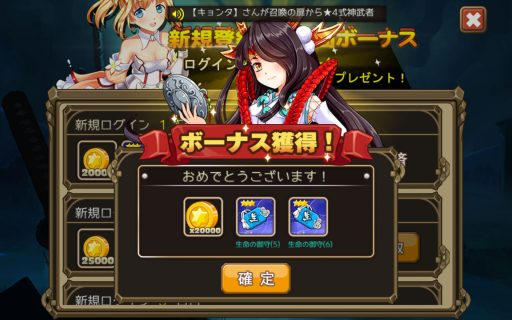 Screenshot_2016-06-06-01-08-55