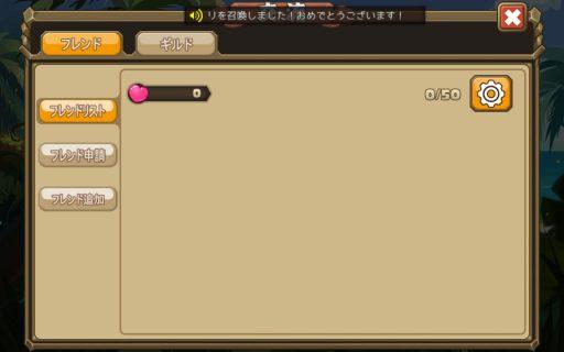 Screenshot_2016-06-06-01-09-31