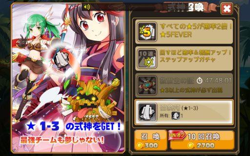 Screenshot_2016-06-06-01-10-59