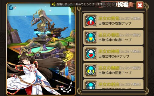 Screenshot_2016-06-06-01-11-31