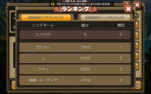 Screenshot_2016-06-06-01-11-58