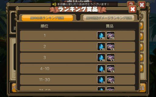 Screenshot_2016-06-06-01-12-05