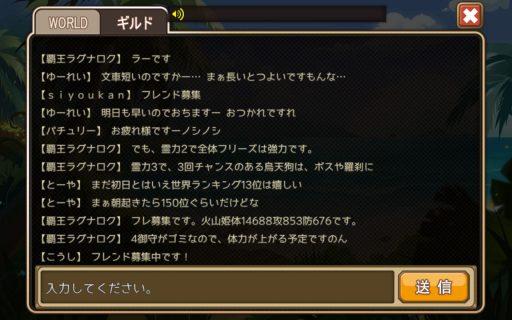 Screenshot_2016-06-06-01-12-15