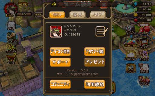 Screenshot_2016-06-06-01-12-20
