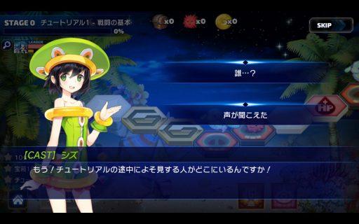Screenshot_2016-06-06-23-38-30