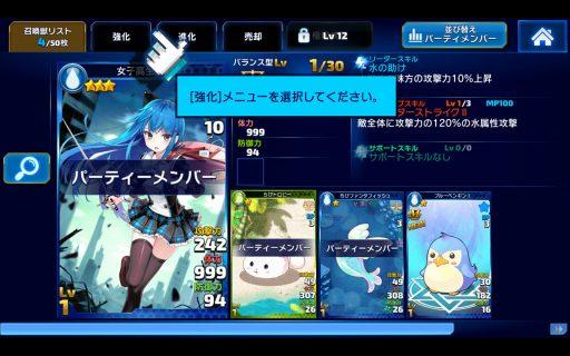 Screenshot_2016-06-11-18-58-06