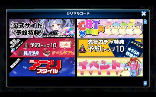 Screenshot_2016-06-11-19-04-50