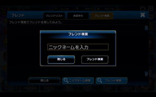 Screenshot_2016-06-11-19-06-46