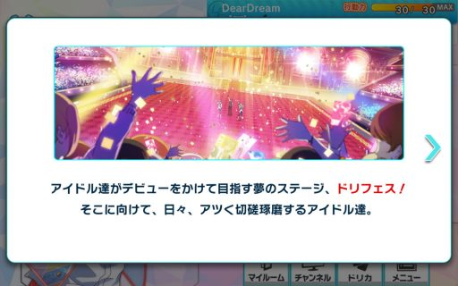 Screenshot_2016-06-11-19-11-52