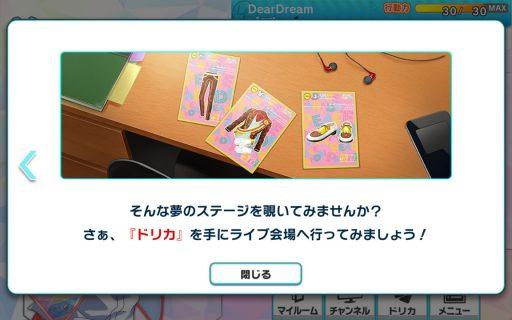 Screenshot_2016-06-11-19-11-57