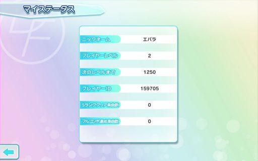 Screenshot_2016-06-11-19-22-38