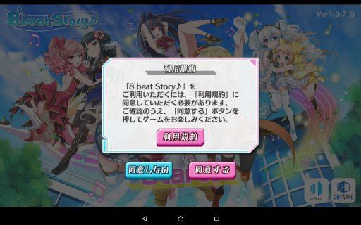 Screenshot_2016-06-11-19-39-22