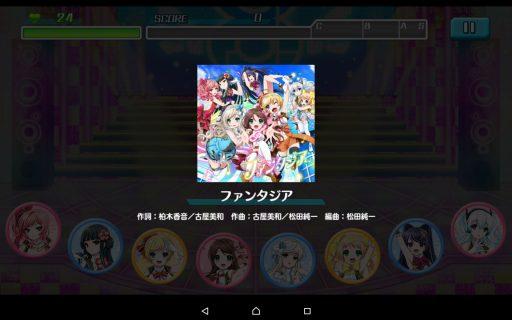 Screenshot_2016-06-11-19-40-44