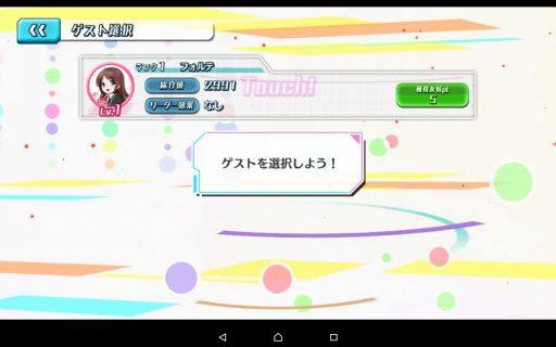 Screenshot_2016-06-11-19-42-19