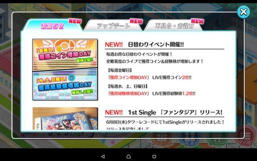 Screenshot_2016-06-11-19-48-00