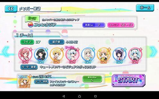 Screenshot_2016-06-11-19-49-22