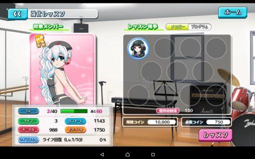 Screenshot_2016-06-11-19-51-50